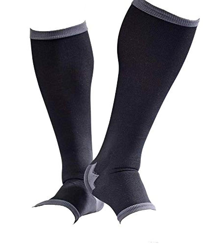グリースレパートリーパイプライン男性専用脚すっきり対策オープントゥ着圧ソックス 膝下 L-LL 順天堂大学客員教授推奨