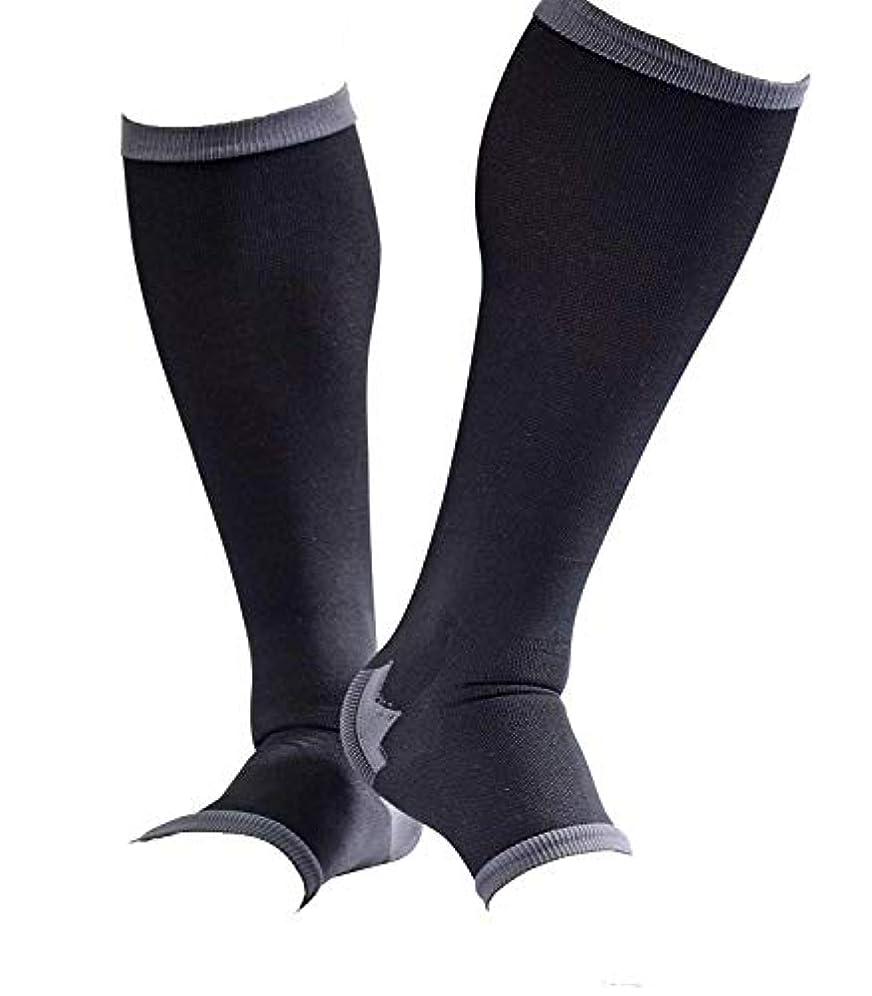 絞るマニア批判的男性専用脚すっきり対策オープントゥ着圧ソックス 膝下 L-LL 順天堂大学客員教授推奨