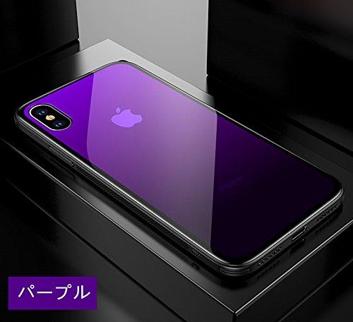 iPhone XS ケース/iPhone X ケース 超薄型...