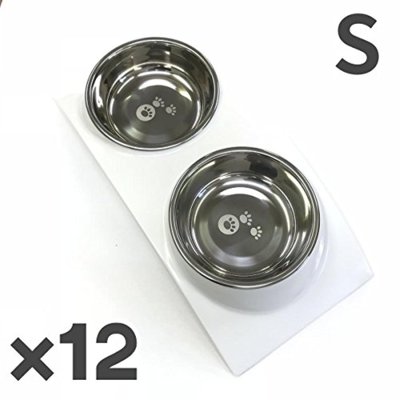 トムキャット [食器]レインボー ディナーセット S ホワイト×12入