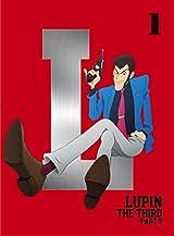 「ルパン三世 PART5」BD全5巻予約受付中。特典に「ルパンは今も燃えているか?」DVD