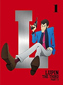 ルパン三世 PART5 Vol.1 [Blu-ray]