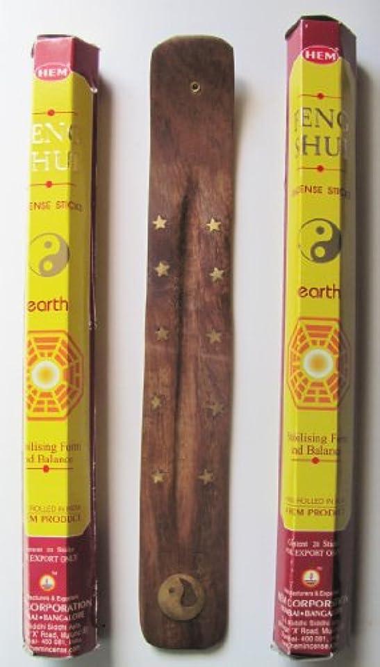 豊富に高架微弱Feng Shui Energizeの要素Incense Fire Earth木製メタル水インド製40 Sticks Plus a Free木製Burner ブラウン