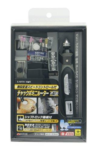RoomClip商品情報 - 高儀 EARTH MAN チャック式 ミニルーター 無段変速スピードコントロール付 RT-100