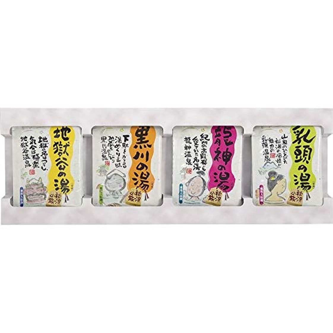 少しパン屋と薬用入浴剤秘湯の旅10P PH-10P 【やくようにゅうよくざい ひとうのたび 日本製 国産 せっと セット 10包 】
