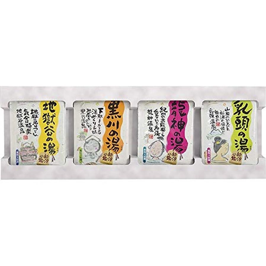 神秘地上で使役薬用入浴剤秘湯の旅10P PH-10P 【やくようにゅうよくざい ひとうのたび 日本製 国産 せっと セット 10包 】