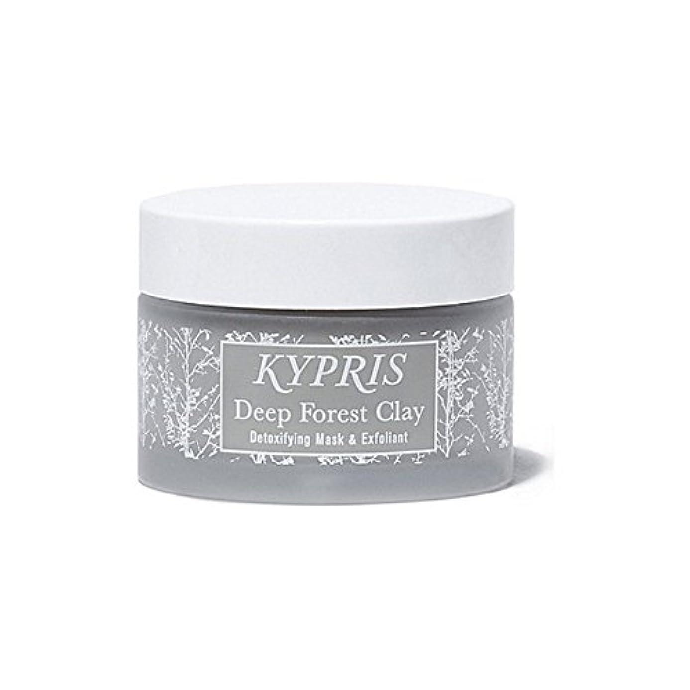 一握り気難しい時Kypris Deep Forest Clay (Pack of 6) - 深い森粘土を x6 [並行輸入品]