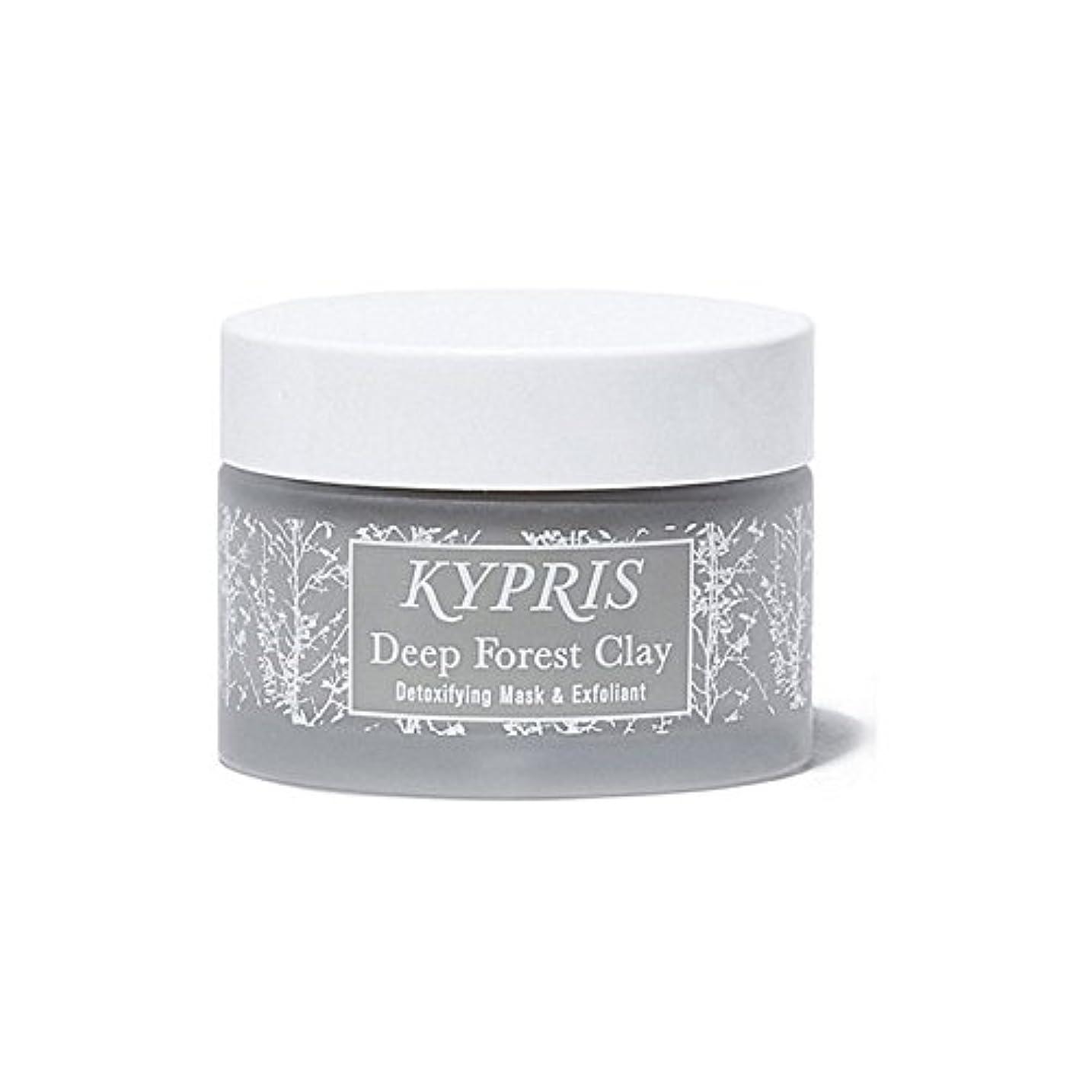 コンパニオンしなければならない可愛い深い森粘土を x4 - Kypris Deep Forest Clay (Pack of 4) [並行輸入品]