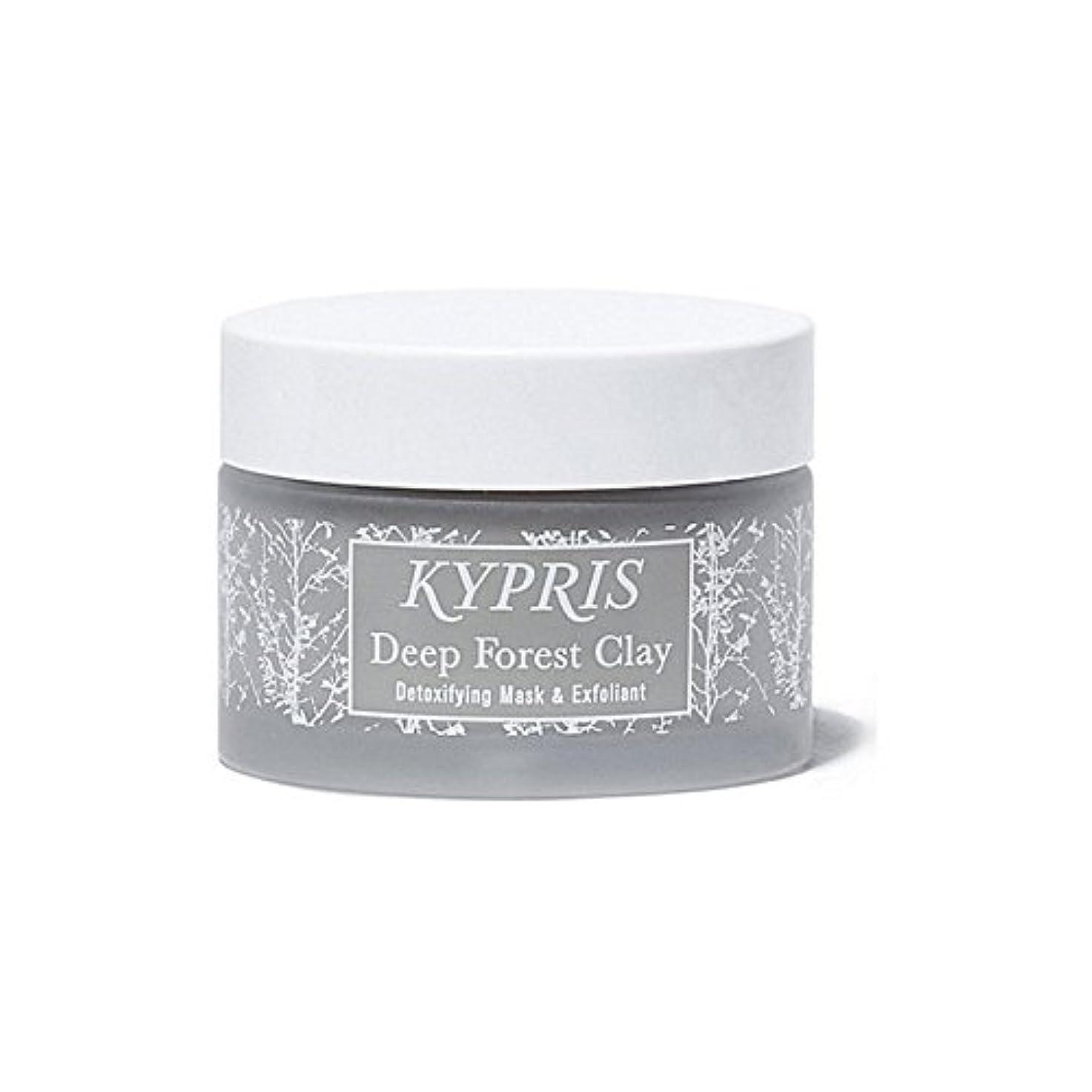六月蓮故意に深い森粘土を x2 - Kypris Deep Forest Clay (Pack of 2) [並行輸入品]