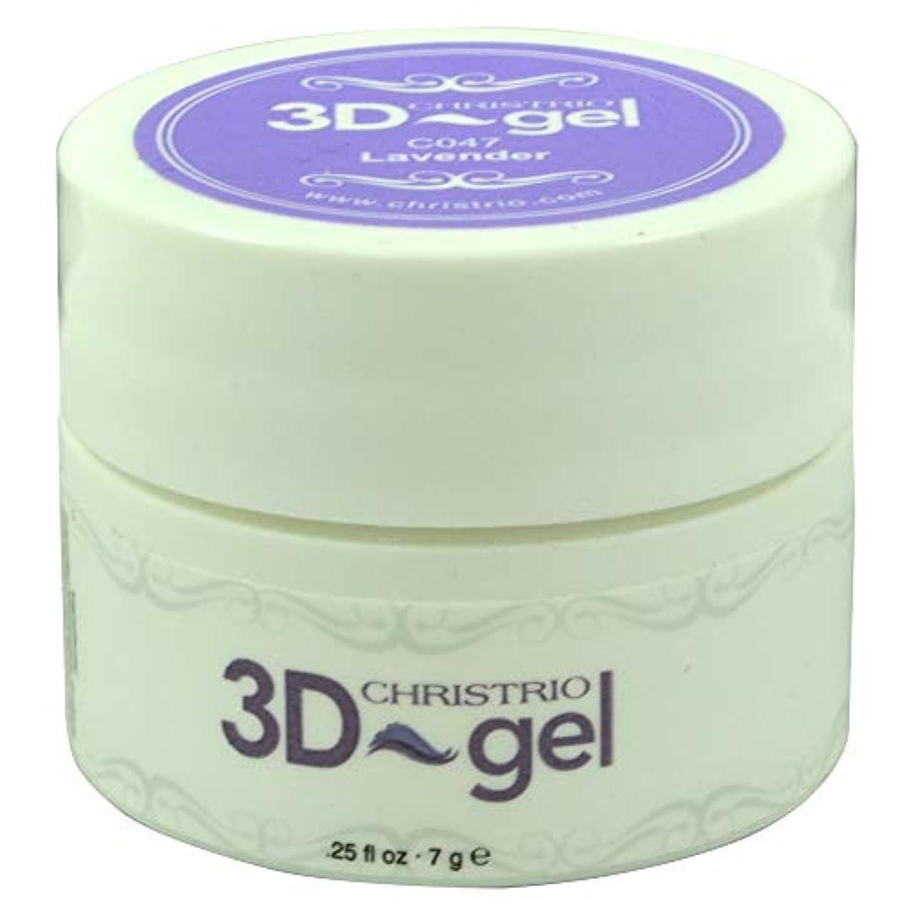 タヒチ背景仮定するCHRISTRIO 3Dジェル 7g C047 ラベンダー