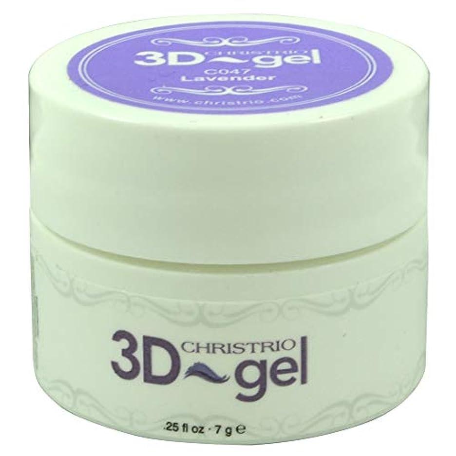 予算勧めるクレーターCHRISTRIO 3Dジェル 7g C047 ラベンダー