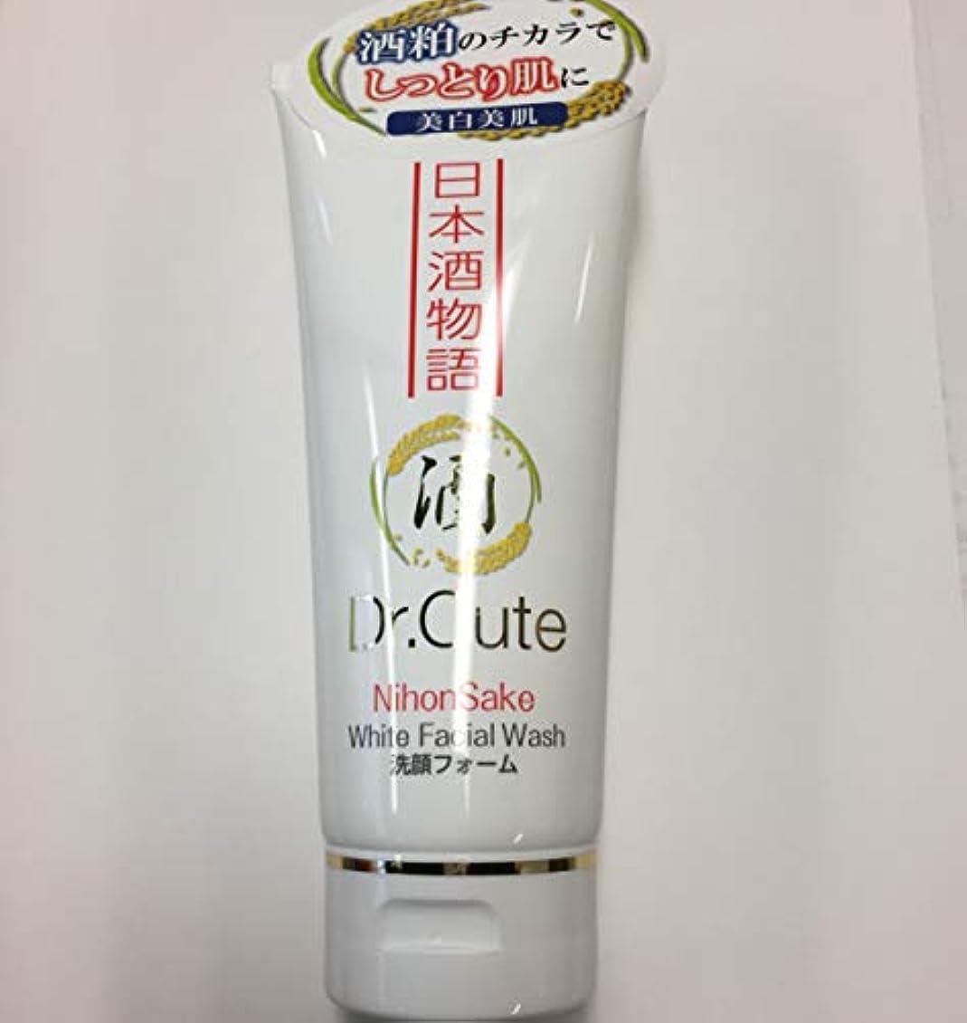 爪調子瞑想的Dr.Cute洗顔フォーム150g日本酒物語