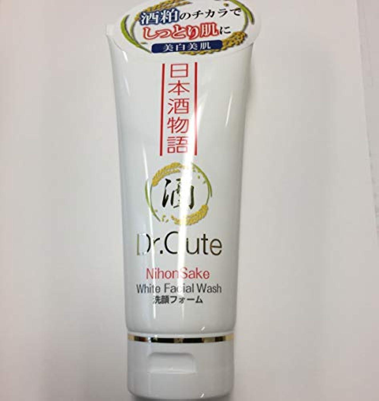 振り子ベンチャーピクニックをするDr.Cute洗顔フォーム150g日本酒物語