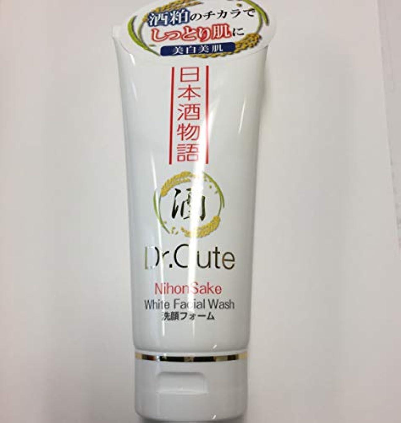 剪断通り抜けるガロンDr.Cute洗顔フォーム150g日本酒物語