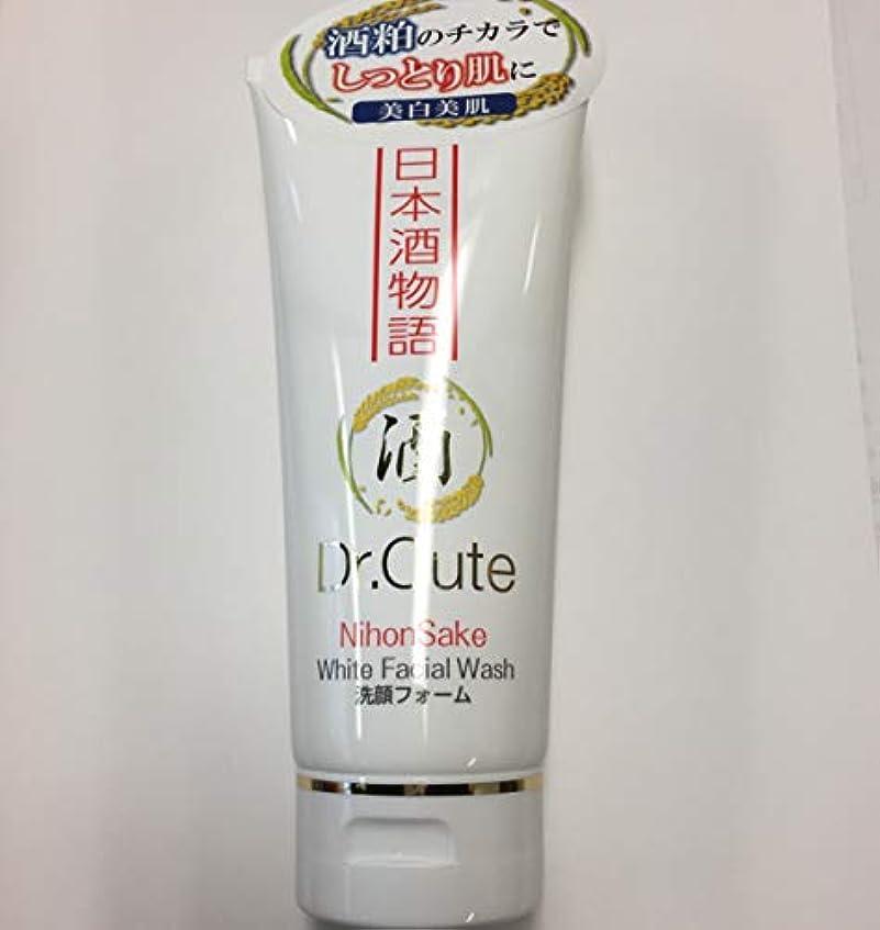 テクスチャー誘導グレーDr.Cute洗顔フォーム150g日本酒物語