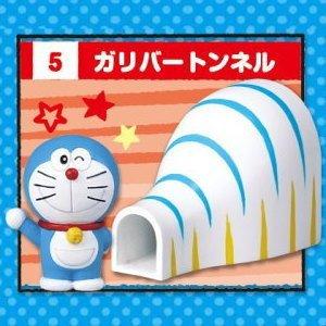 ドラえもん秘密ツールFigureコレクションSurprised Daisakusen [ 5。ガリバートンネル] ( Single )