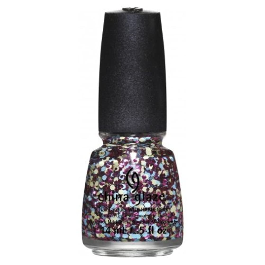リム歩くいとこ(3 Pack) CHINA GLAZE Nail Lacquer - Suprise Collection - I'm A Go Glitter (並行輸入品)