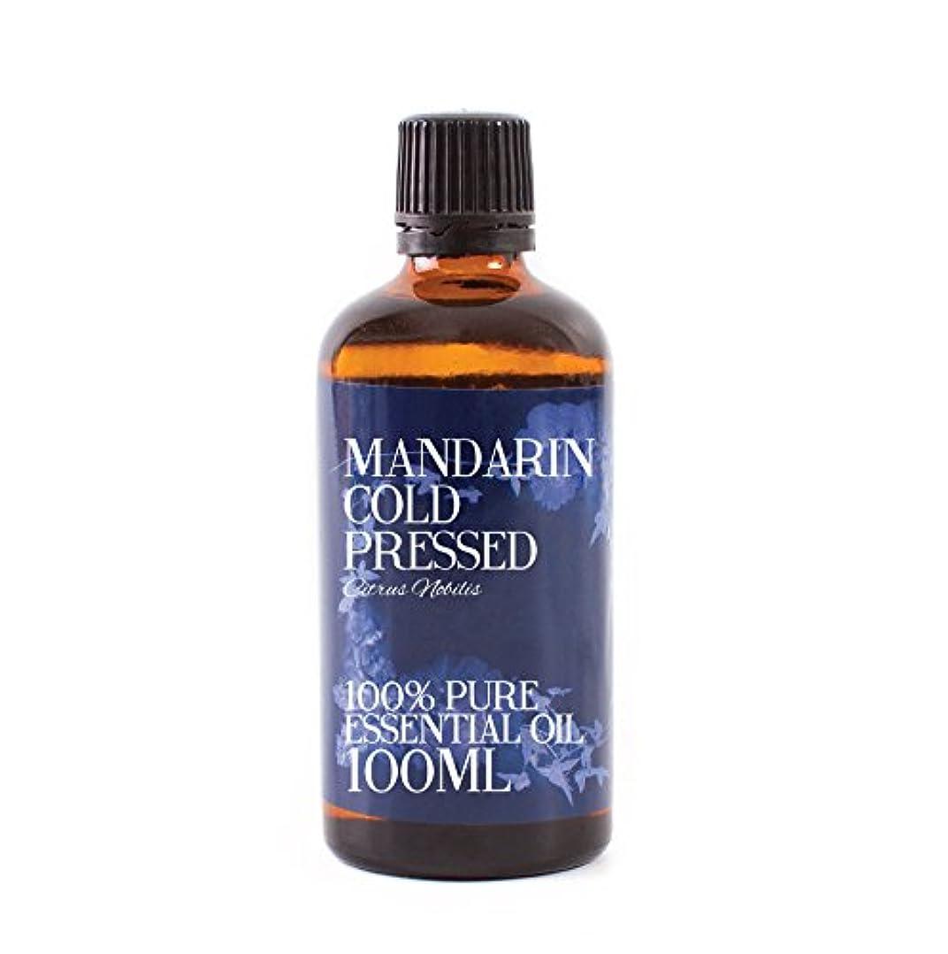 バンジージャンプ私たちのもの打撃Mandarin Cold Pressed Essential Oil - 100ml - 100% Pure