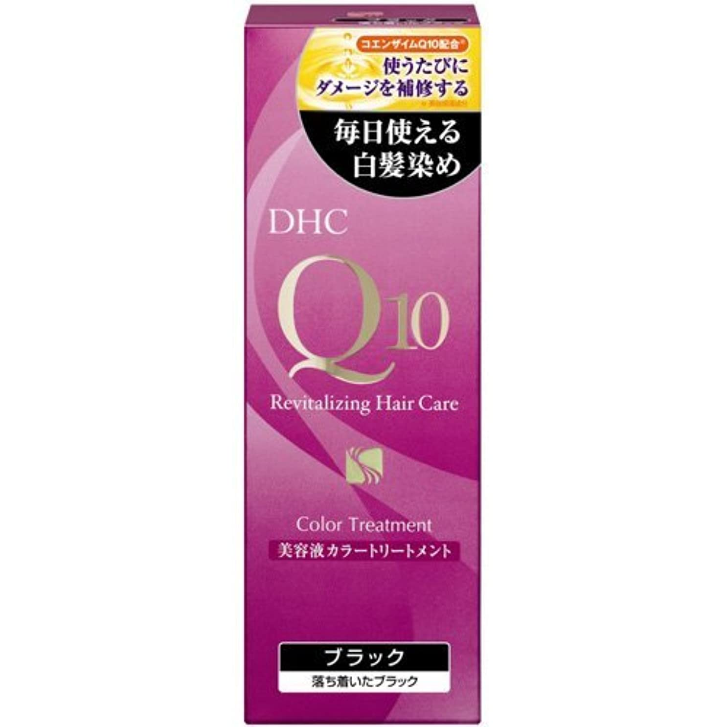 検体浸す物理【まとめ買い】DHC Q10美溶液カラートリートメントブラックSS170g ×3個