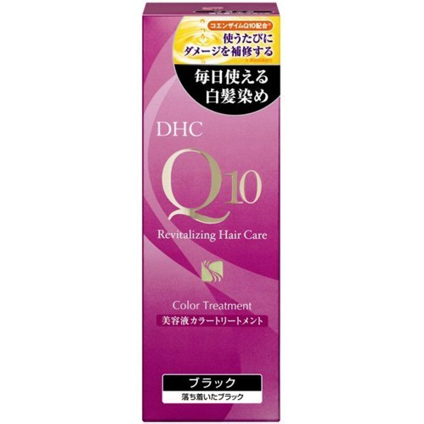 トレース批判的農場【まとめ買い】DHC Q10美溶液カラートリートメントブラックSS170g ×10個