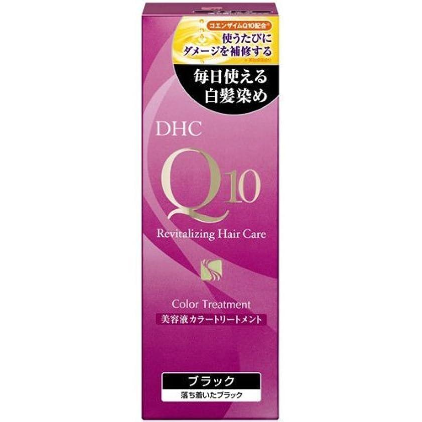虚偽ピルファー仲間、同僚【まとめ買い】DHC Q10美溶液カラートリートメントブラックSS170g ×4個