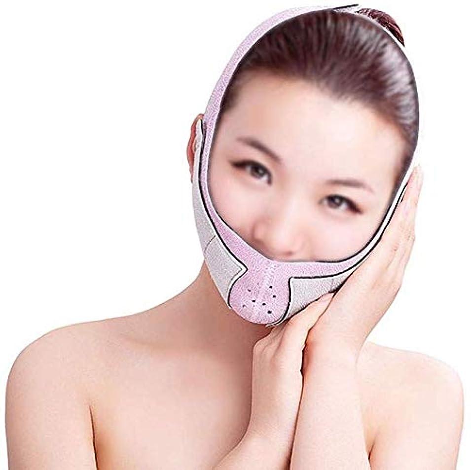 いたずらバルコニーセッション美容と実用的なフェイスリフトマスク、スリムベルト薄いフェイスマスク強力なリフティング小さなVフェイス薄い顔包帯美容フェイスリフティングデバイス
