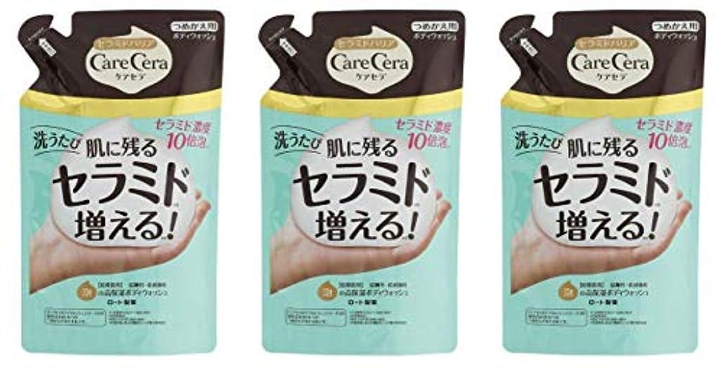 【3個】ケアセラ 泡の高保湿ボディウォッシュ 詰替え350mlx3個 (4987241137411)