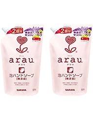 【まとめ買い】サラヤ arau. アラウ 泡ハンドソープ 詰替用 500ml × 2個