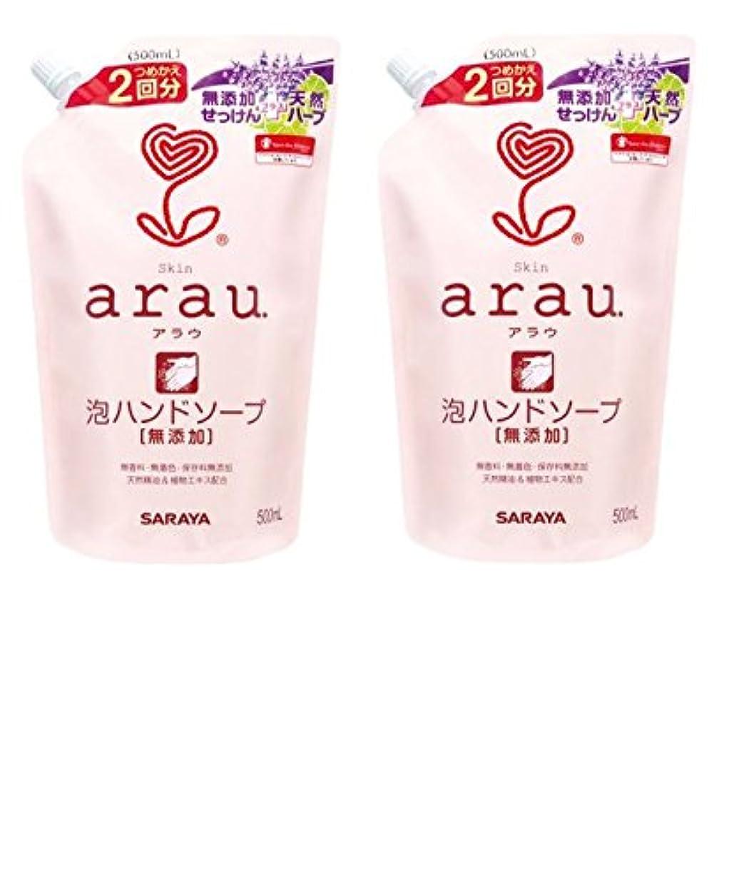めったにプラス不要【まとめ買い】サラヤ arau. アラウ 泡ハンドソープ 詰替用 500ml × 2個
