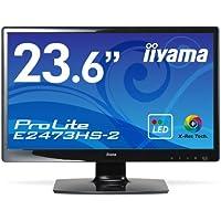 iiyama 4系統入力対応  ホワイトLEDバックライト搭載 23.6型ワイド液晶ディスプレイ P…