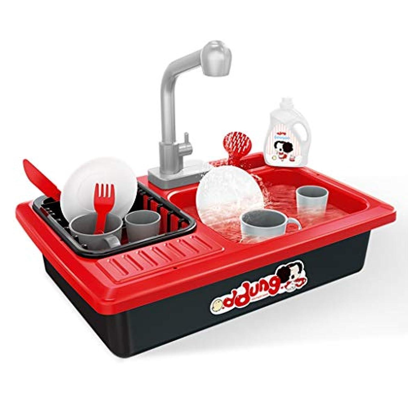 使用法多様な例子供のプラスチックキッチン玩具キッチンプレイセットミニ手洗い洗面台シミュレーションシンク電気水調理調理器具ギフトセット ( Color : RED , Size : 46*11*32CM )