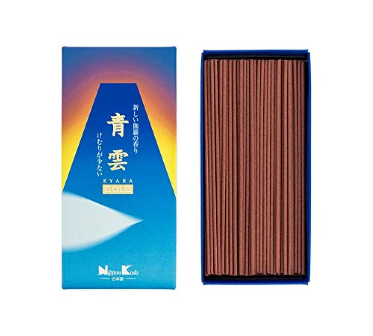 青雲 ゴールド バラ詰 #21101