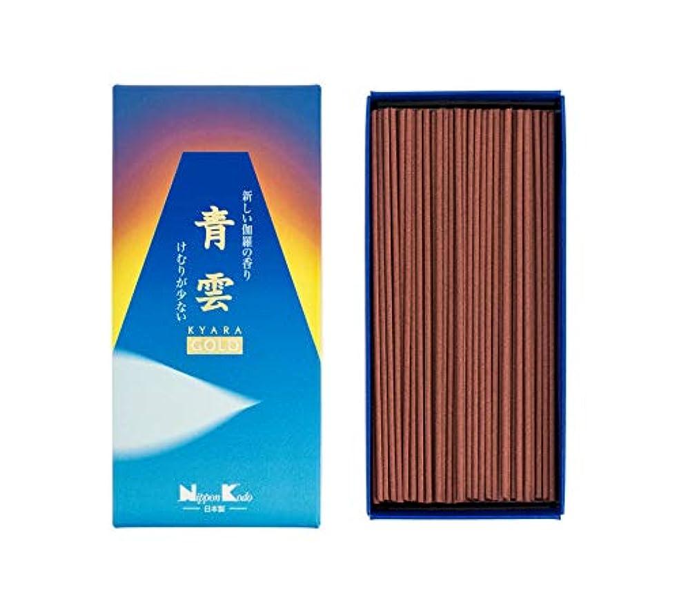 メドレー神の磁石青雲 ゴールド バラ詰 #21101