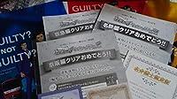 逆転裁判6 ミステリーラリー 京急 京阪 名鉄 全ノベルティセット