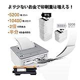 Amicool brother トナーカートリッジ TN-27J 印刷枚数:A4用紙約10,400枚(2セット) ブラック 対応機種HL-2240D/2270DW DCP-7060D/7065DN MFC-7460DN FAX-2840/7860DWなど 画像
