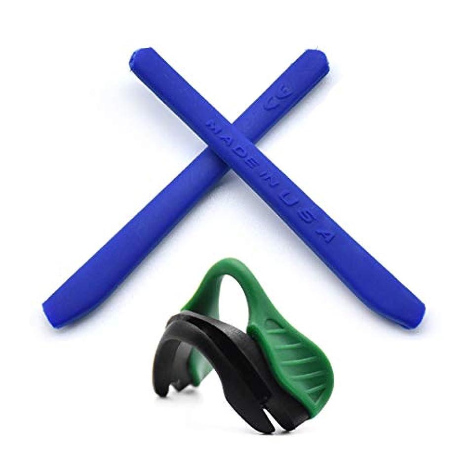 結論ベット特権的HKUCO 強化 ブルー 交換用シリコン脚 グリーン 鼻パッド Oakley EVZero OO9308 ラバーキット