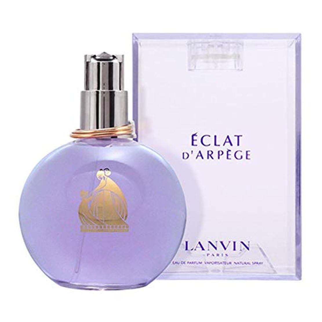 用心深い中性ジュースランバン エクラ ドゥ アルページュ オードパルファム EDP 50mL 香水