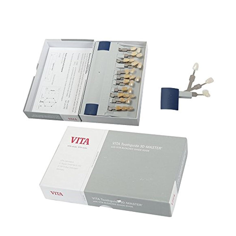 ハーフ注釈を付ける科学的VITA3Dシェードガイド 29色 3D 歯列模型ボード Teeth Whitening
