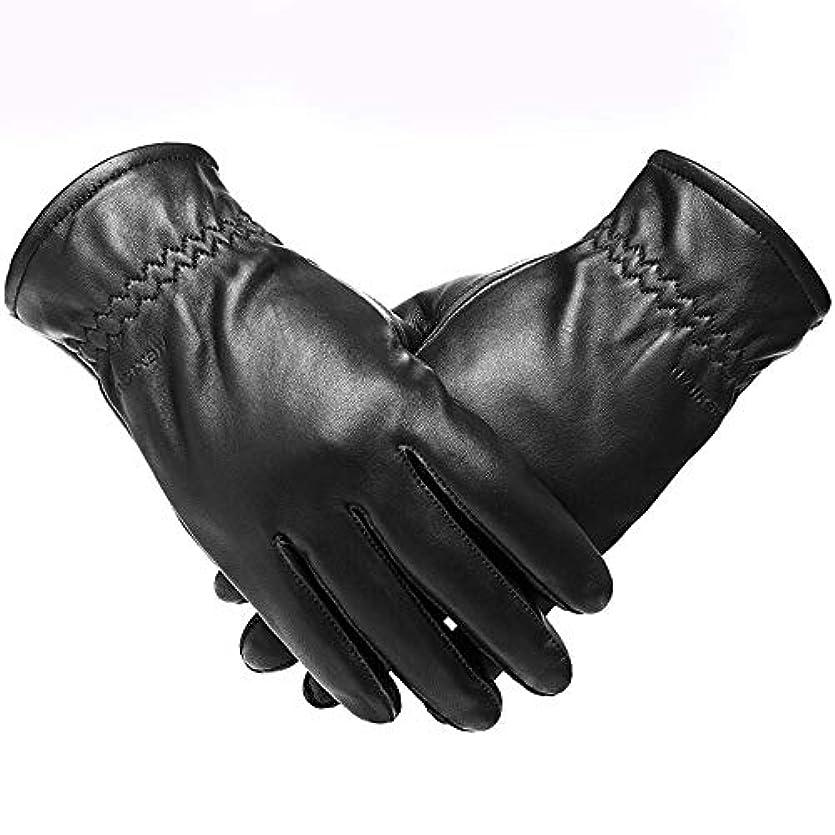 あえて近似束革の男性と女性の最初の層のシープスキンとベルベットの太い点は、秋と冬の暖かい手袋を運転するサイクリングを指します