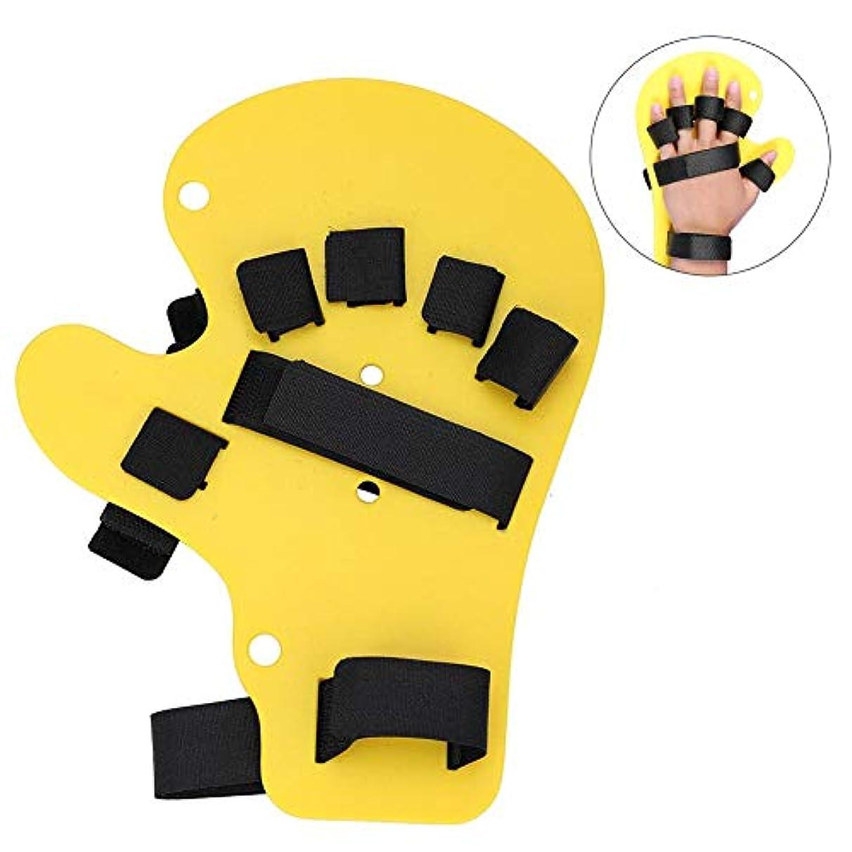 挨拶するチーズパラメータ指の訓練板、両手のための指の装具の指板手の添え木の訓練サポート(イエロー)