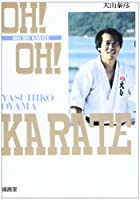 Oh!Oh!Karate