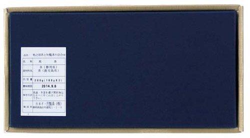 カネイ一言製茶 静岡牧之原茶と鹿児島知覧茶の詰め合わせギフト 100g×2本