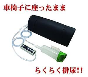 車椅子用電動排尿器 ユリレット-アクティブ- 男性用セット UR-01