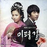 天下無敵イ・ピョンガン 韓国ドラマOST (KBS)(韓国盤)