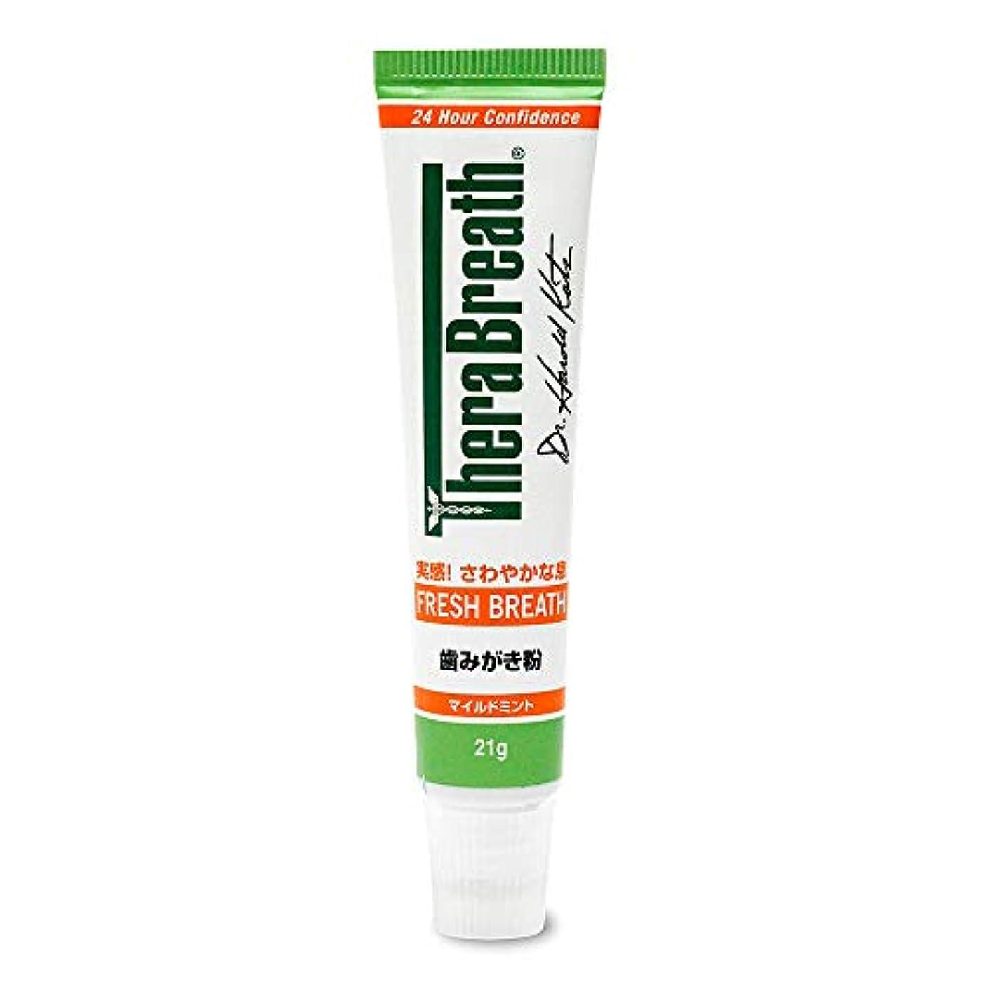 急速な円形のワームTheraBreath (セラブレス) セラブレス トゥースジェル ミニサイズ 21g (正規輸入品) 舌磨き