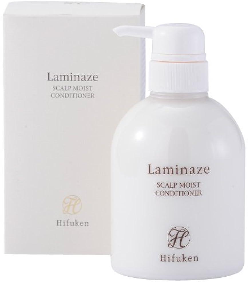 ブレーキ適切な滴下Laminaze(ラミナーゼ) スカルプモイストコンディショナー 400ml