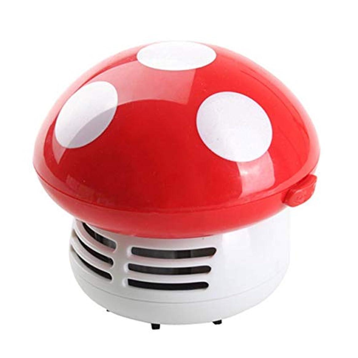 修理可能十代顕著Saikogoods ミニ きのこ デスククリーナー 掃除機 カー家庭用コンピュータのためのかわいい コーナーデスクテーブルクリーナー 集塵機 スイーパー 赤
