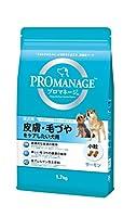 プロマネージ (PROMANAGE) 成犬用 皮膚・毛づやをケアしたい犬用 1.7kg [ドッグフード]