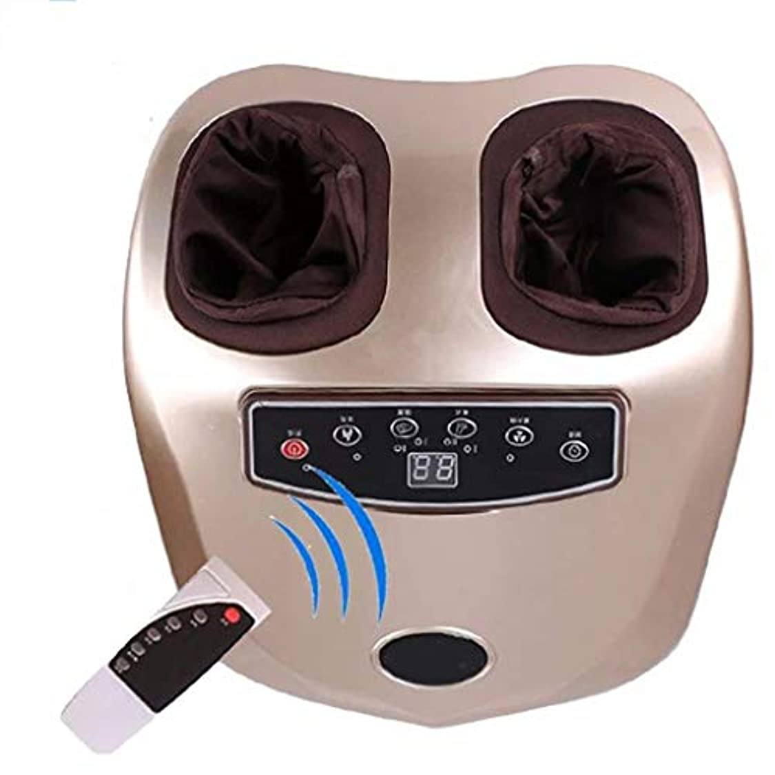 メディック掃くフクロウフットマッサージャー、電気フットマッサージャー、360°赤外線自動暖房/マッサージ、ホームのマッサージを混練、リモコン操作