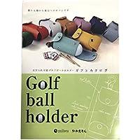 [ミリュ] 名入れができる本革ゴルフボールホルダー用お仕立て券(カタログギフト)